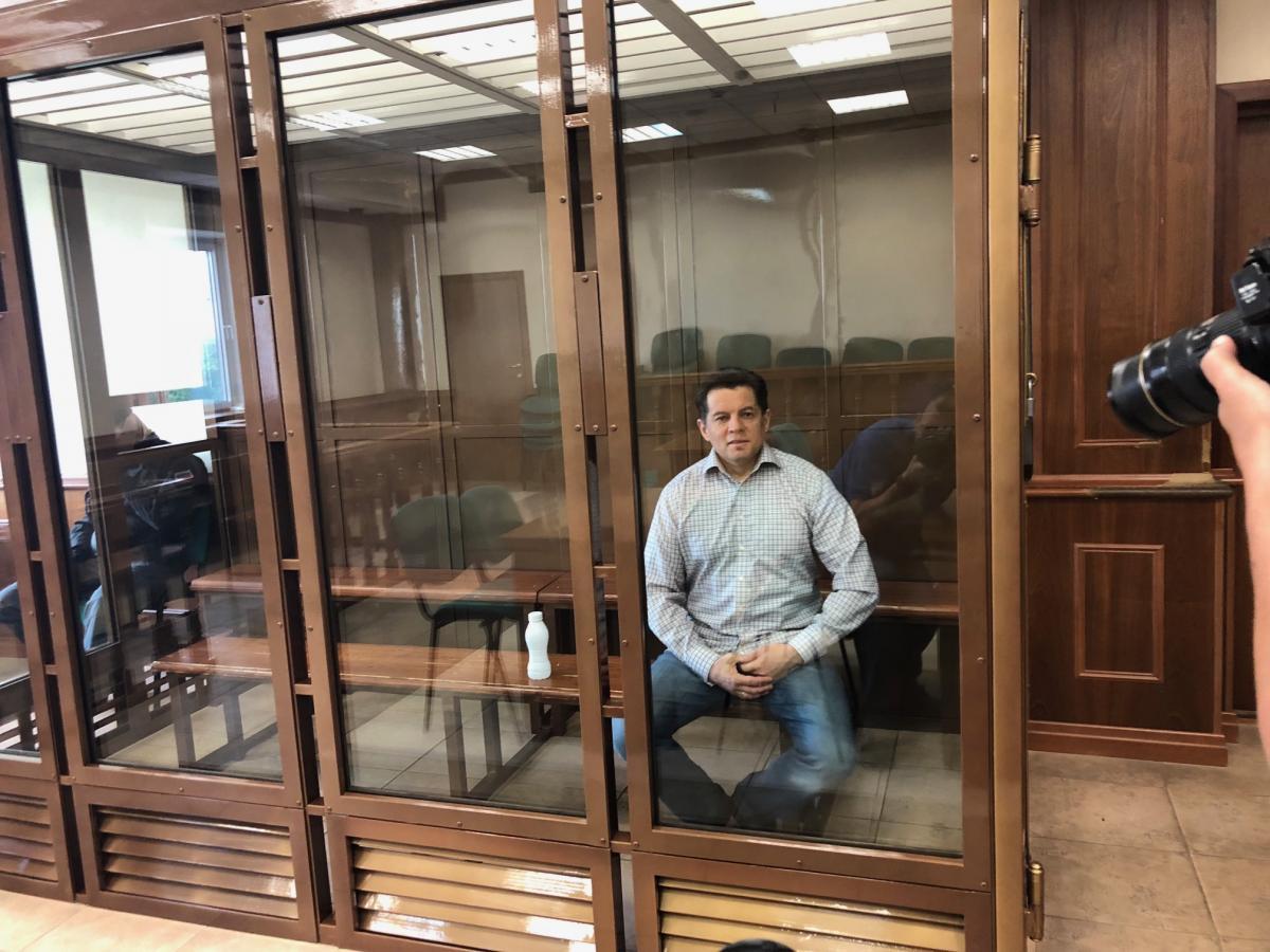 Верховний суд РФ визнав законним 12 років ув'язнення для Сущенка