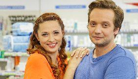Ситком «Марк+Наталка» стартує на ICTV 25 вересня
