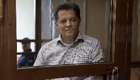 В ОБСЄ «глибоко розчаровані» рішенням російського суду щодо Сущенка та закликають відпустити журналіста