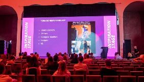 Информатаки, анимация, искусственный интеллект – о чем говорили на Форуме креативных индустрий