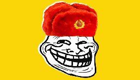 Британські ЗМІ цитували російських «тролів» понад 100 разів — The Guardian