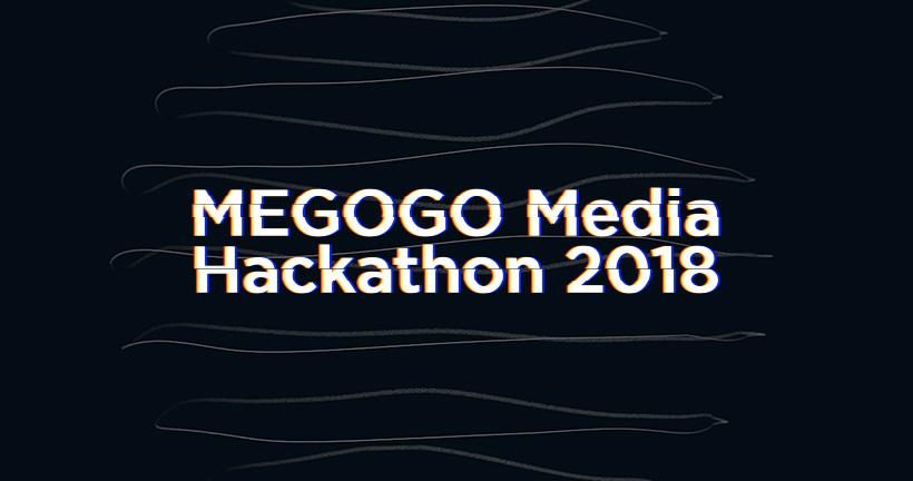 13-14 жовтня –  хакатон online медіа проектів