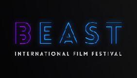 На кінофестивалі в Португалії покажуть дев'ять українських фільмів