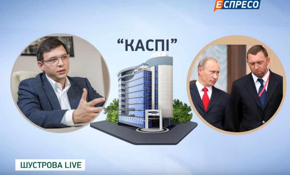 До фінансування NewsOne може бути причетний Олег Дерипаска – Espreso.tv