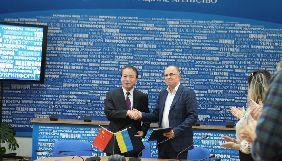 «Укрінформ» і китайське інформагентство «Сіньхуа» почали співпрацю