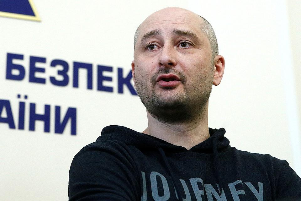 Апеляційний суд продовжив строк тримання під вартою підозрюваному у «справі Бабченка»