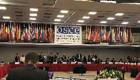 Російські «гонго» на полях гібридної війни в ОБСЄ