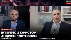 Портнов прокоментував оголошений «Народним фронтом» і БПП бойкот NewsOne