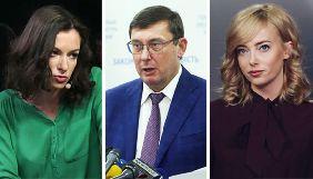 Колеги про справу Седлецької та Бердинських проти Генпрокуратури: «Мєждусобойчиків» не буде