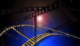 До 19 вересня – подача заявок на участь у сценарній лабораторії «Кіно-Авеню»