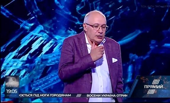 Джазове «Ехо України»