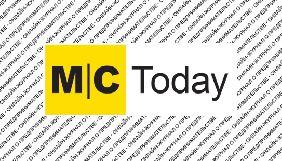 Новим шеф-редактором MC Today став Віталій Шкіль
