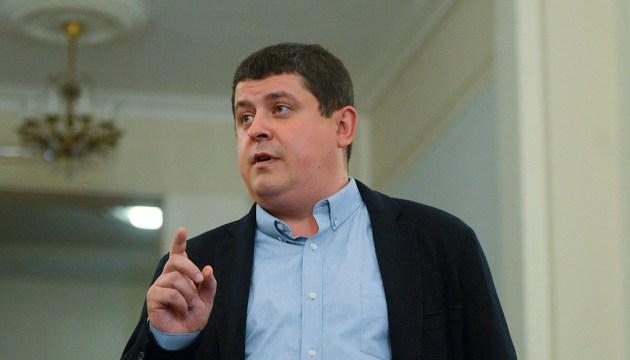 «Народний фронт» ініціює розробку законопроекту про реєстрацію іноземних агентів держави-агресора в Україні - Бурбак