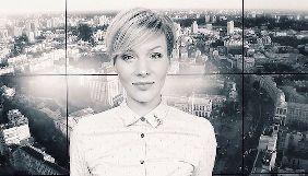 Марина Леончук исчезла из утреннего эфира Прямого канала