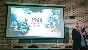 «Vesna68»: історія двох українців з протилежних боків боротьби під час вторгнення до Чехословаччини