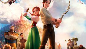 Восени готується прем'єра вистави за мотивами мультфільму «Викрадена принцеса: Руслан і Людмила»