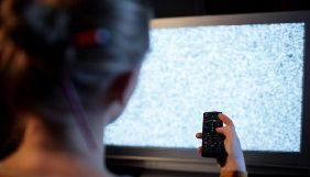 До побачення, аналогове телебачення! Чи в багатьох українців погасли блакитні екрани?