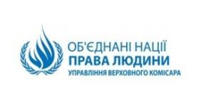 Управління ООН з прав людини заявляє про ріст нападів на активістів та медійників в Україні
