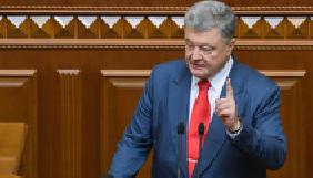 Петро Порошенко підтримав ідею законопроекту про реєстрацію агентів впливу держави-агресора РФ