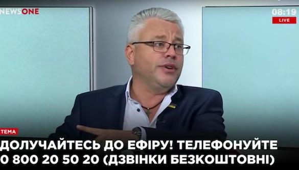 Ведущие NewsOne «попросили» из эфира нардепа Юрия Бублика за обвинение канала в «рупорстве Кремля»