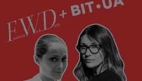 Онлайн-видання Вit.ua поглинуло сайт про моду FW-daily