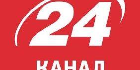У липні-серпні мобільний трафік сайту каналу «24» склав 75%
