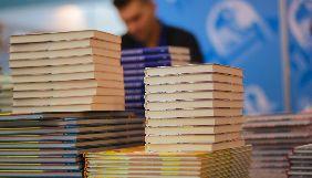 Десять книжок-новинок до Book Forum Lviv, написаних журналістами