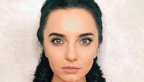 Спецкор «Страни.ua» Валерія Івашкіна звільнилася й написала, що шкодує про свій матеріал (ДОПОВНЕНО)