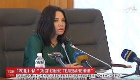 «ТСН» повідомила, що Вікторія Сюмар виступає проти дофінансування Суспільного. Це не так
