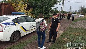 Поліція відкрила провадження про перешкоджання головреду «Першого криворізького»