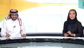 У Саудівській Аравії жінка вперше стала ведучою новин на державному ТБ
