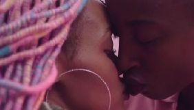 У Кенії на тиждень зняли заборону з фільму про кохання дівчат, щоб подати його на «Оскар»
