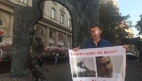 У Москві затримали двох учасників пікету на підтримку Сенцова