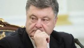Росія вже активно втручається у майбутні вибори в Україні за допомогою дезінформації та пропаганди - Петро Порошенко