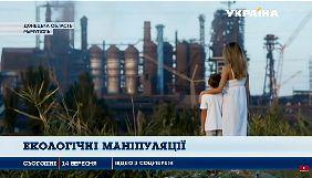 Усі маніпулятори, а Ахметов — Д'Артаньян. Брудна історія «України» про Маріуполь