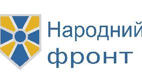 «Народний фронт» витратить не більше 25% держфінансування на рекламу – прес-служба партії