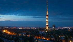 Концерн РРТ відключив аналогову трансляцію каналу «UA:Перший»