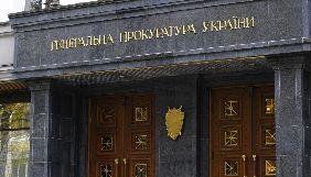 ГПУ відповіла «Громадському ТБ», що не може надати інформацію про виконання рішення ЄСПЛ щодо Седлецької