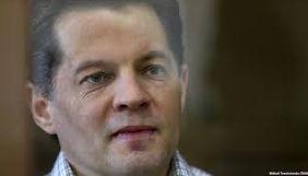Українці Австралії закликають світ посилити тиск на РФ задля звільнення Сущенка та усіх політв'язнів