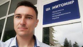 Євгеній Сердюк залишив посаду менеджера Полтавської філії НСТУ