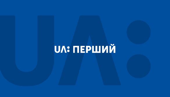 Уряд має негайно вжити заходів, щоб відновити мовлення «UA: Першого» (ЗАЯВА)