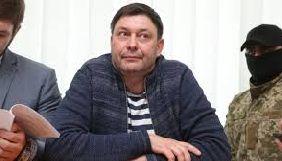 У СБУ повідомили, що завершили розслідування у справі Вишинського
