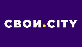 Агенція розвитку локальних медіа «Або» запустила онлайн-журнал для жителів Донбасу
