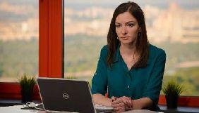 Апеляційний суд повернув справу Крістіни Бердинських на повторний розгляд – журналістка