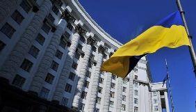 Уряд так і не розглянув питання щодо відновлення аналогового мовлення «UA: Першого»