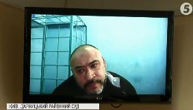 Крисіна етапують до колонії в Донецькій області – прокурор