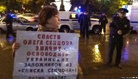 У Петербурзі поліція затримала чотирьох учасників пікетів на підтримку Сенцова