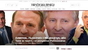 Медведчук вимагає від «Української правди» спростування інформації в матеріалі про нього