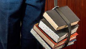 Держкомтелерадіо заборонив ввозити з РФ чотири книги, в яких знайшов ознаки пропаганди