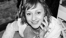 Рима Зюбіна стала ведучою програми «По обіді шоу» на «UA: Першому»